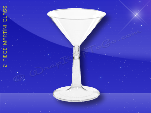 MT696 Commet 6oz Martini Glasses 1